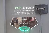 eicma_energica_electric_motor_news_06
