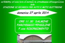 locandina-dalmine-27-aprile-2014