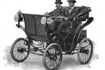 1900_riker_victoria