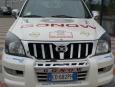 auto-gpl-raid-roma-volgograd-16