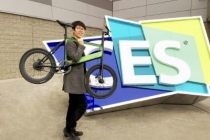 bici_elettrica_yunma_evelo