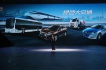 byd_wang_chuanfu_electric_motor_news