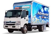 hino_195h_diesel_electric_hybrid_class_5_01