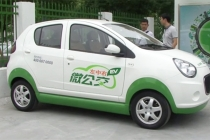 kandi_electric_car