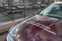 jlr-driving-towards-autonomy-amsterdam-8