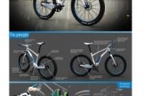 e-bike_tec_design_11