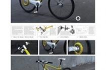 e-bike_tec_design_15
