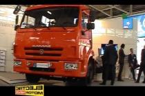 camion_kamaz