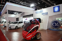 fisita-2012-world-automotive-congress-003-medium