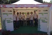 rpa_green_zone_01