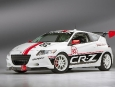 honda_cr-z_hybrid_coupe