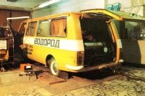 minibus_sovietico_idrogeno_benzina_1976_02