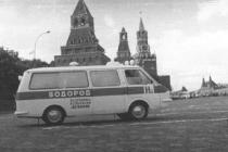 minibus_sovietico_idrogeno_benzina_1976_03
