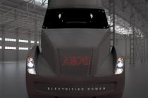 aeos-concept-rendering-the-block