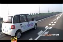 record_800_km_vanadio_electric_motor_news
