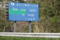 see-you-again_iwaki_nissan