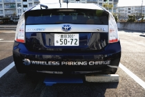 toyota_ricarica_wireless_01