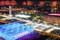 beijing_new_calendar_image