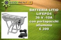 batteria-portapacchi-allumi-450x337