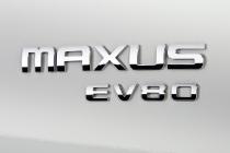 maxus_ev80_electric_motor_news_07