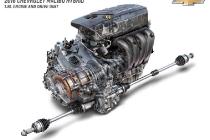 2016 Chevrolet Malibu Hybrid 1.8L Engine and Drive Unit