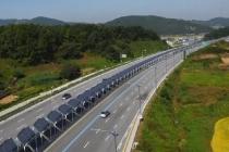 korea_bike_highway