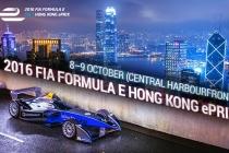 formula-e_hong_kong