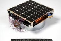 modulo_solare_mattonella