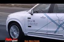 volvo_drive_me