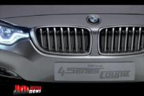 bmw_serie_4_concept_coupe