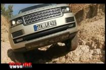 range_rover