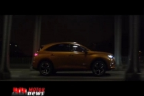 ds_crossback