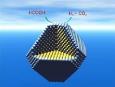 nanotecnologie_fuel-cells