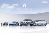nio_family_electric_motor_news