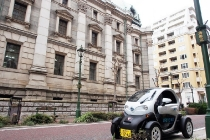 Car sharing service featuring Nissan's ultra-compact electric vehicle launches in Japan