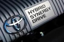 hybrid_synergy_drive