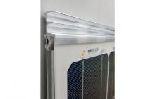 pannelli-solari-certificati-antincendio-da-upsolar-solrif-big