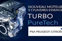 psa_motore_pure_tech_01