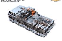2016 Chevrolet Malibu Hybrid Lithium-Ion Battery System