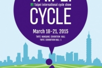 taipei_cycle_show