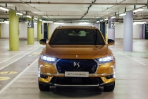 1453742_ds-7-crossback-at-westfield-london-8558