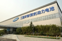 samsung_sdi_battery_plant_in_xian_china