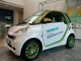 siemens-smart-electric