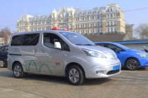 taxi_elettrici_nissan_amsterdam_02