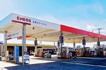 hydrogen-station-in-ebina-city-japan