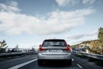 Volvo V90 Location Rear