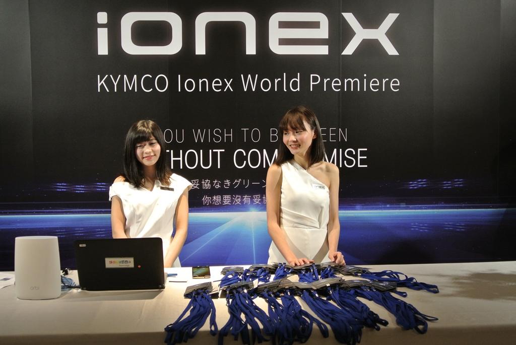 kymco_ionex_consumer_09