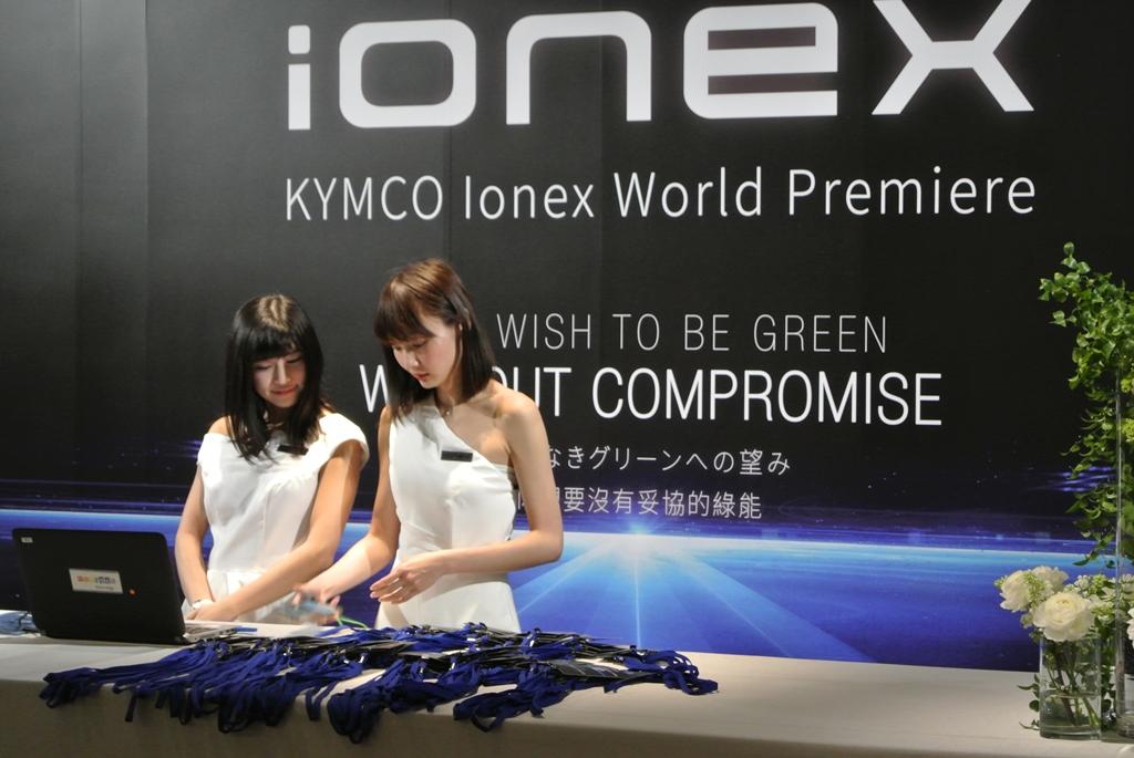 kymco_ionex_consumer_29