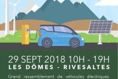 rever_electric_motor_news_02
