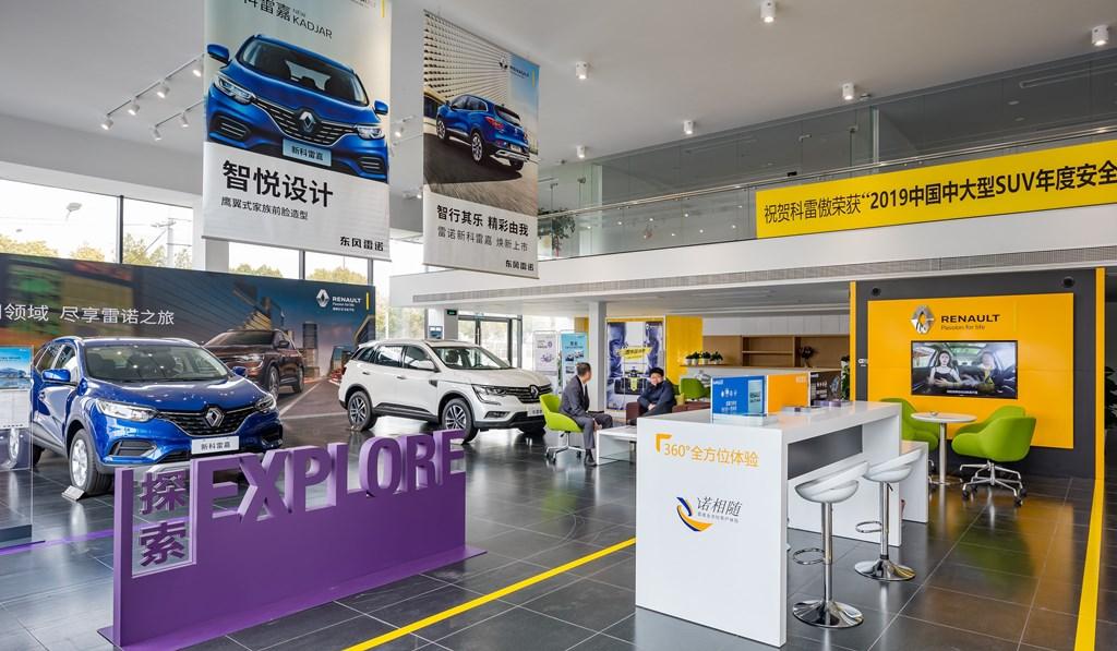 2019 - Réseau commercial DRAC, Chine, Shanghai